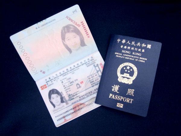 Có cần xin Visa khi đi du lịch Hồng Kông?