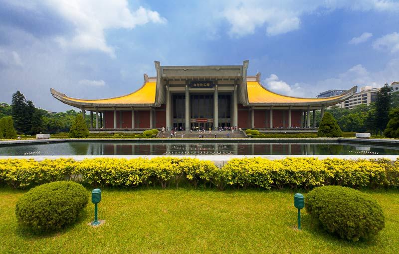 Vé máy bay Vietnam Airlines - Đài tưởng niệm Tôn Trung Sơn