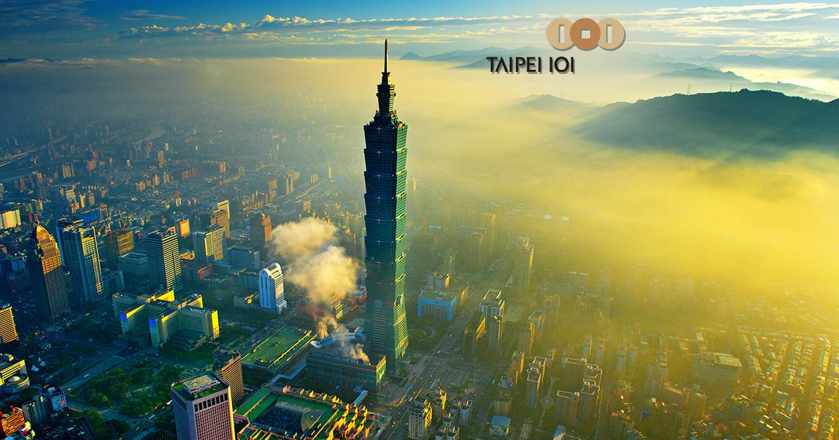 Vé máy bay Vietnam Airlines - Taipei 101