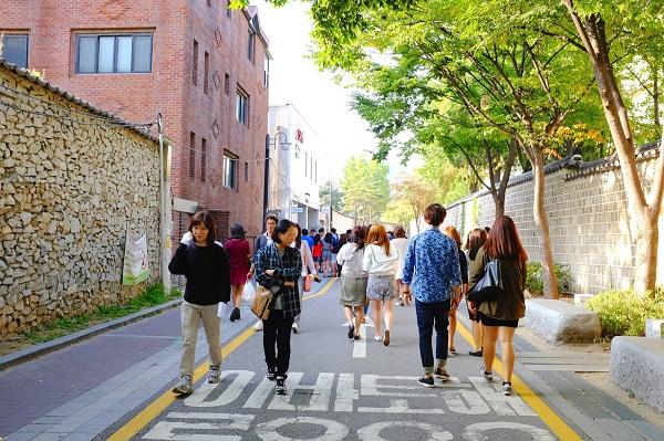 khu Samcheong-dong