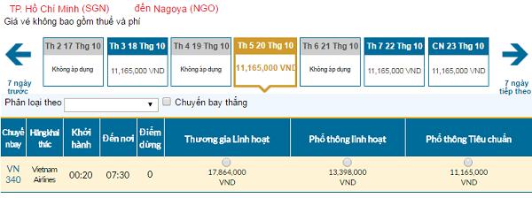 Giá vé máy bay đi Nagoya hãng Vietnam Airlines mới nhất
