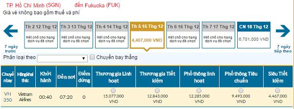 Bảng giá vé máy bay Vietnam Airlines giá rẻ đi Fukuoka tháng 11/2016