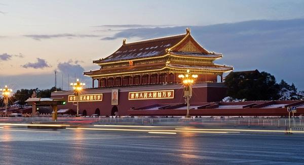 Hành trình khám phá thú vị tại Bắc Kinh