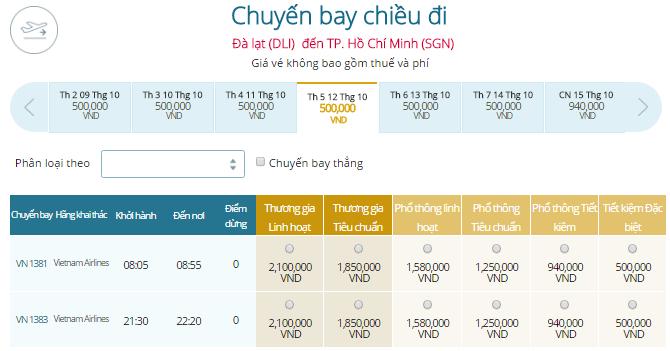 Vé máy bay từ Đà Lạt đi TP.HCM giá rẻ