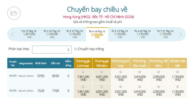 Vé máy bay giá rẻ đi Hồng Kông