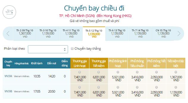 Bảng giá vé máy bay đi Hong Kong hãng Vietnam Airlines