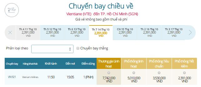 Bảng giá vé máy bay đi Vientiane đi TPHCM hãng Vietnam Airlines