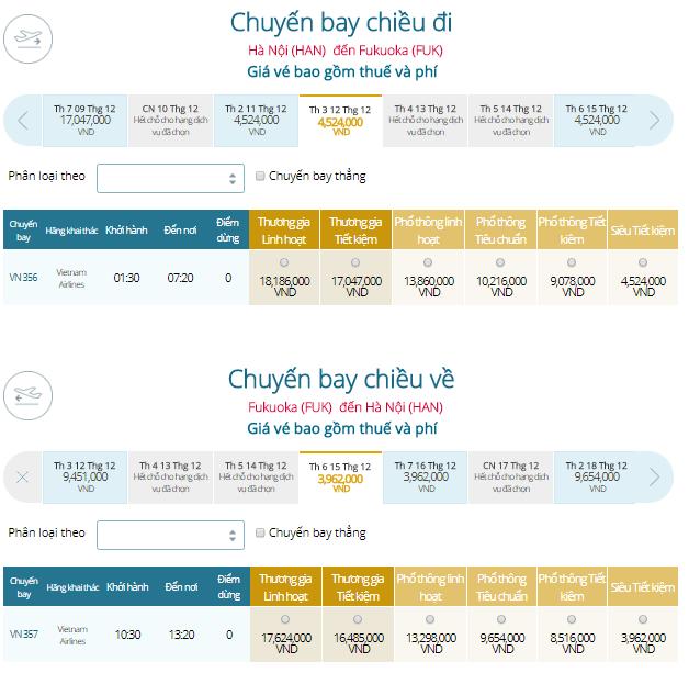 Bảng giá vé máy bay đi Fukuoka Nhật Bản khởi hành từ Hà Nội/TP.HCM