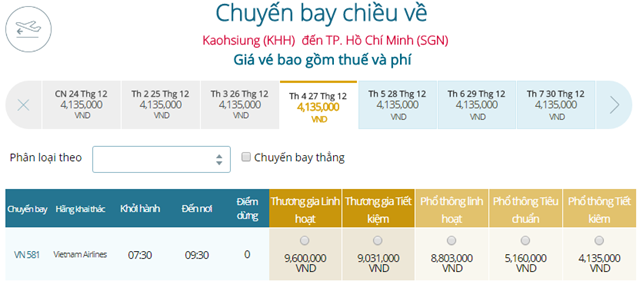 Bảng giá vé máy bay Vietnam Airlines Cao Hùng đi TP Hồ Chí Minh mới nhất