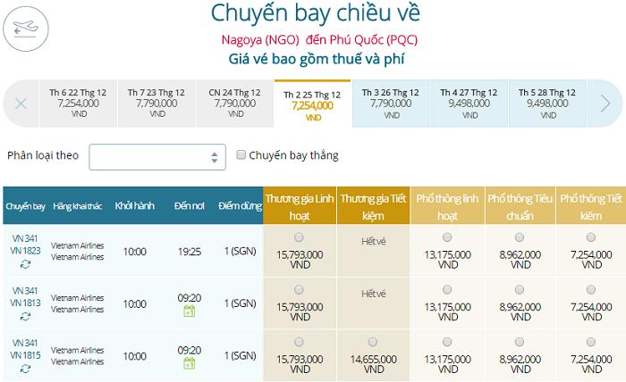 Bảng giá vé máy bay Vietnam Airlines Nagoya đi Phú Quốc mới nhất