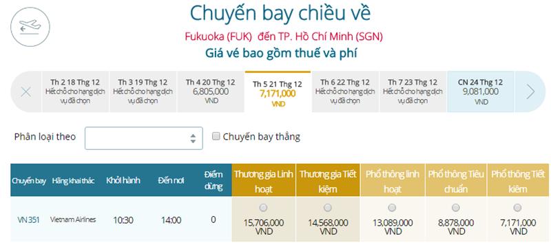 Giá vé máy bay từ Fukuoka đi TPHCM