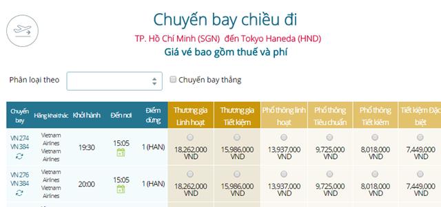 Giá vé máy bay từ TP HCM đi Tokyo, Haneda ( HND)