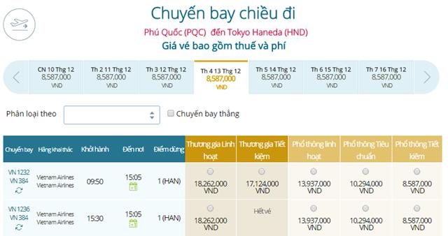 Giá vé máy bay từ Phú Quốc đi Tokyo, Haneda ( HND)