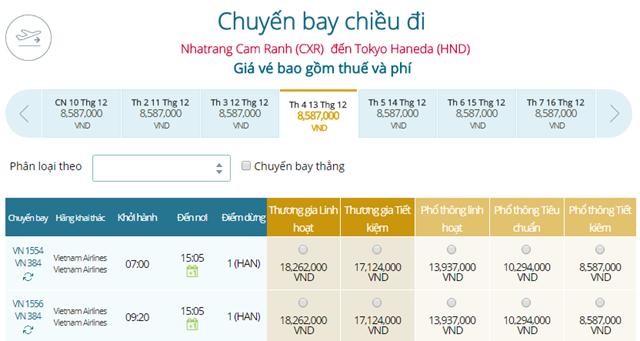 Giá vé máy bay từ Nha Trang đi Tokyo, Haneda ( HND)
