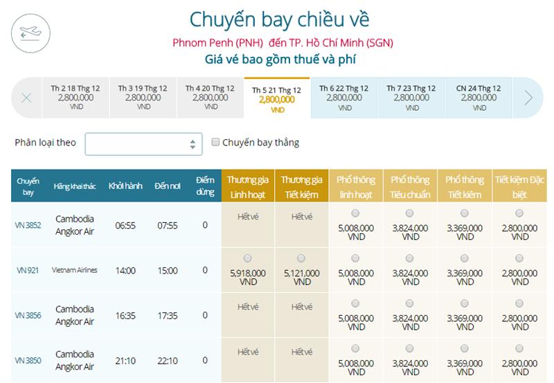 Giá vé máy bay từ Phnom Penh đi TPHCM