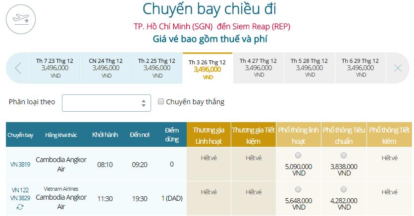 Giá vé máy bay từ TPHCM đi Siem Reap
