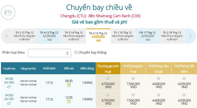 Giá vé máy bay từ Thành Đô đi Nha Trang