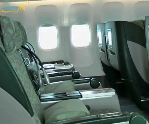 Các hạng vé bay của Eva Air